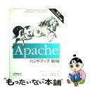 【中古】 Apacheハンドブック 第2版 / ベン ローリ