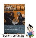 【中古】 Weiβ Side B 3 / 子安 武人, 大峰 ショウコ / 一迅社 [コミック]【メール便送料無料】【あす楽対応】