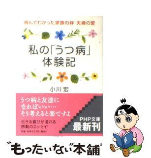 訃報】アナウンサー小川宏が死去...