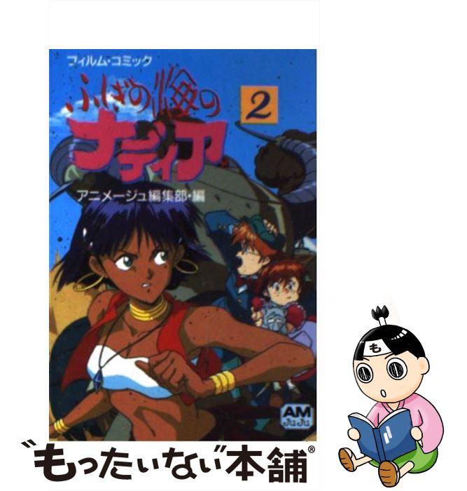エンターテインメント, アニメーション  2