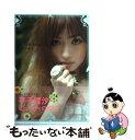 【中古】 Little secret / 平子 理沙 / 講談社 [単行本(ソフトカバー)]【メール便送料無料】【あす楽対応】