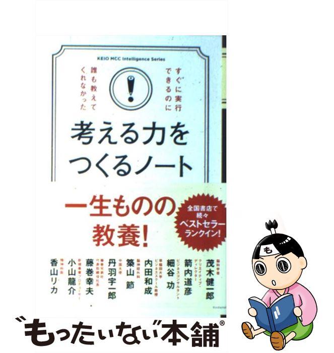 本・雑誌・コミック, その他  9 , ,