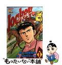 【中古】 Jockey 1 / 田原 成貴, 大島 やすいち / 講談社 [コミック]【メール便送料無料】【あす楽対応】