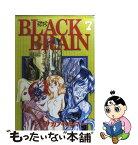 【中古】 Black brain 7 / サガノヘルマー / 講談社 [コミック]【メール便送料無料】【あす楽対応】
