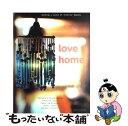 【中古】 Love home / chiharu / 主婦と生活社 [ムック]【メール便送料無料】【あす楽対応】