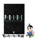 【中古】 Pride CHAGE & ASKA10年の複雑 2 / チャゲ&飛鳥プロジェクト / 八曜社 [単行本]【メール便送料無料】【あす楽対応】