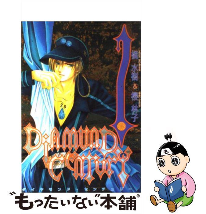 コミック, 新書館 WINGS C  Diamond century 2 ,