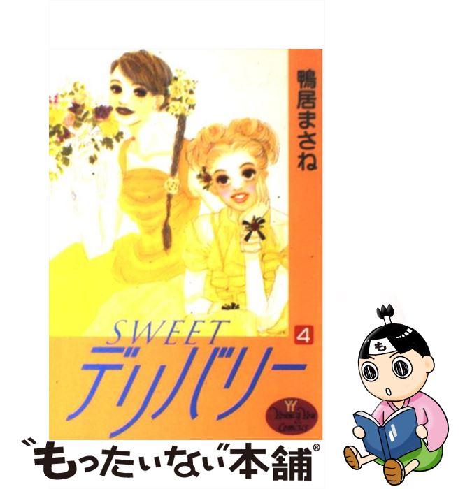 本・雑誌・コミック, その他  Sweet 4