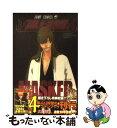 【中古】 BLEACH OFFICIAL CHARACTER BOOK 2 / 久保 帯人 / 集英社 [コミック]【メール便送料無料】【あす楽対応】