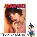 【中古】 MARIKO magazine / 篠田 麻里子,...