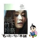 【中古】 my book Rena Takeshita / 竹下 玲奈 / 集英社 [大型本]【メール便送料無料】【あす楽対応】