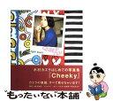 【中古】 Cheeky / 木村 カエラ / ロッキング・オン [大型本]【メール便送料無料】【あす楽対応】