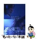 【中古】 SKE48 OFFICIAL HISTORY BO...