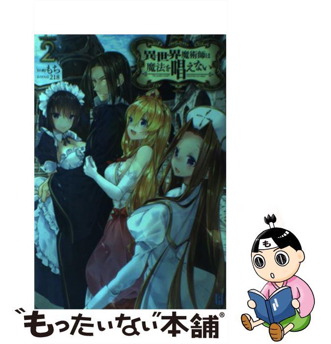 小説・エッセイ, その他  volume2 , 218