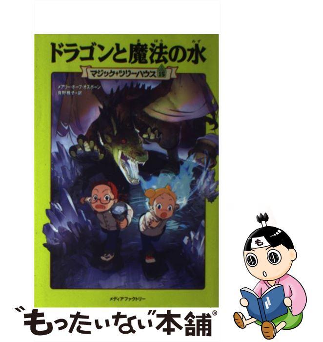 児童書, その他  , KADOKAWA