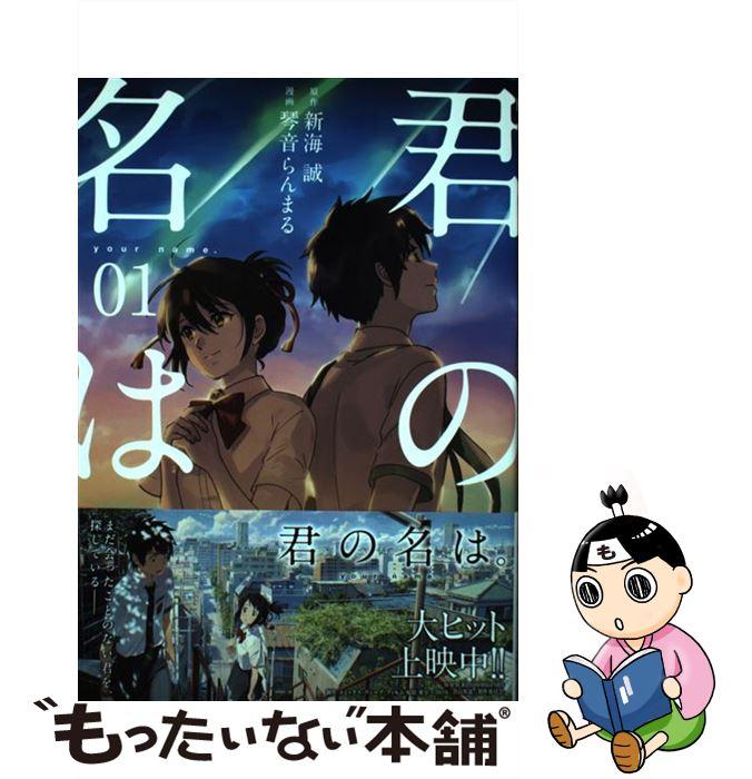 コミック, その他  01 KADOKAWA