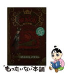 【中古】 How to Train Your Dragon / Cressida Cowell / Little, Brown Books for Young Readers [ペーパーバック]【メール便送料無料】【あす楽対応】