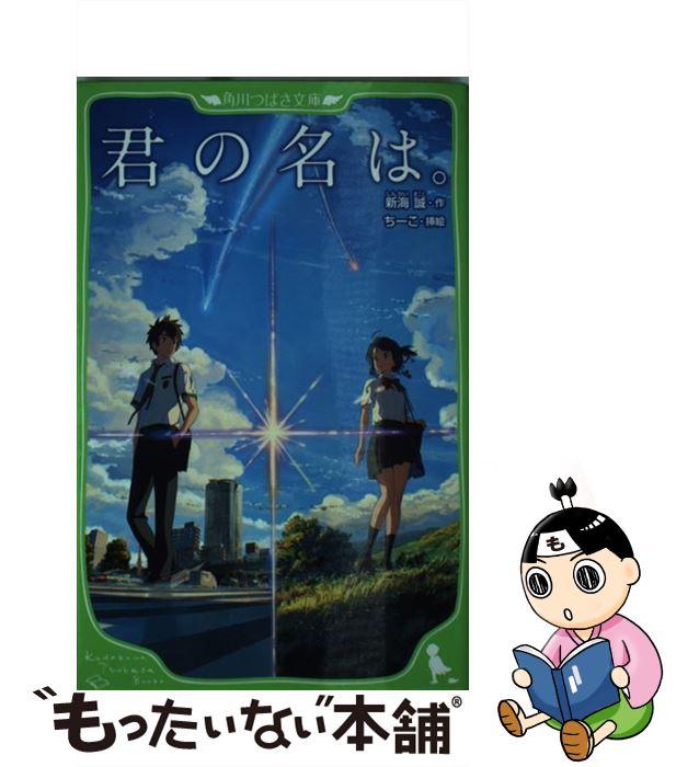 本・雑誌・コミック, その他  , KADOKAWA