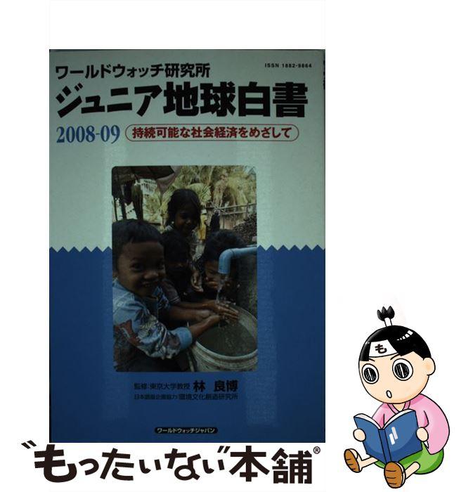 絵本・児童書・図鑑, その他  200809 ,