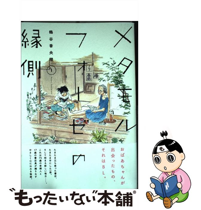コミック, その他  1 KADOKAWA
