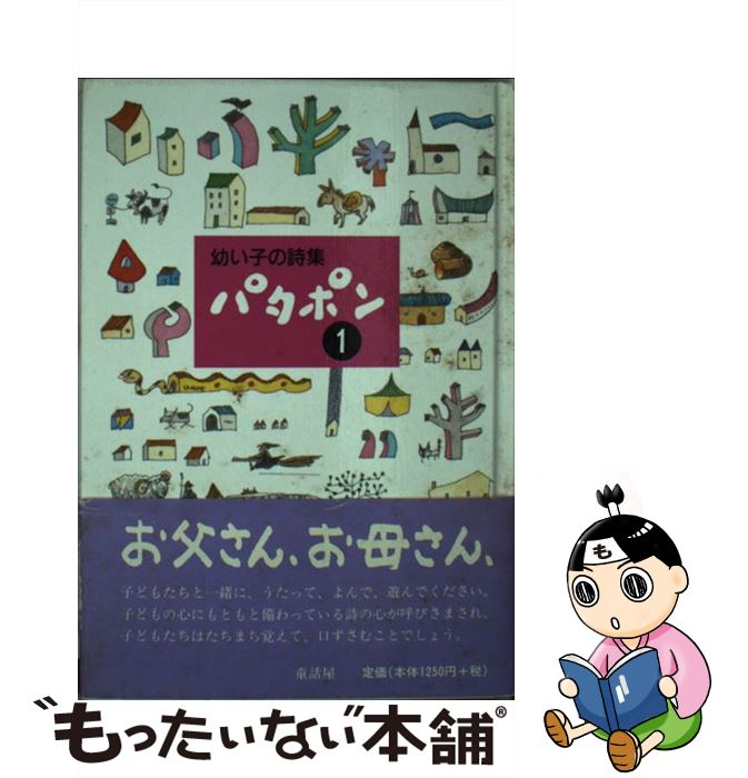 絵本・児童書・図鑑, 児童書  1