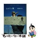 【中古】 Let's猫 Puu & Mei's diary in Hokk / 須藤 元気 / 朝日新聞出版 [単行本]【メール便送料無料】【あす楽対応】