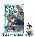 【中古】 LOVELESS 13 / 高河 ゆん / 一迅社 [コミック]【メール便送料無料】【あす楽対応】