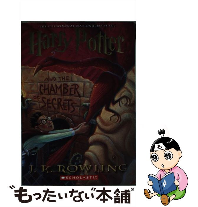 洋書, BOOKS FOR KIDS  Harry Potter and the Chamber of Secrets HARRY POTTERJ. K. Rowling J. K. Rowling, Mary Grandpre Scholastic Paperbacks