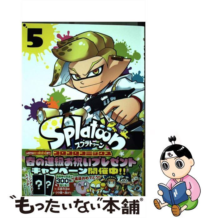 少年, その他  Splatoon 5