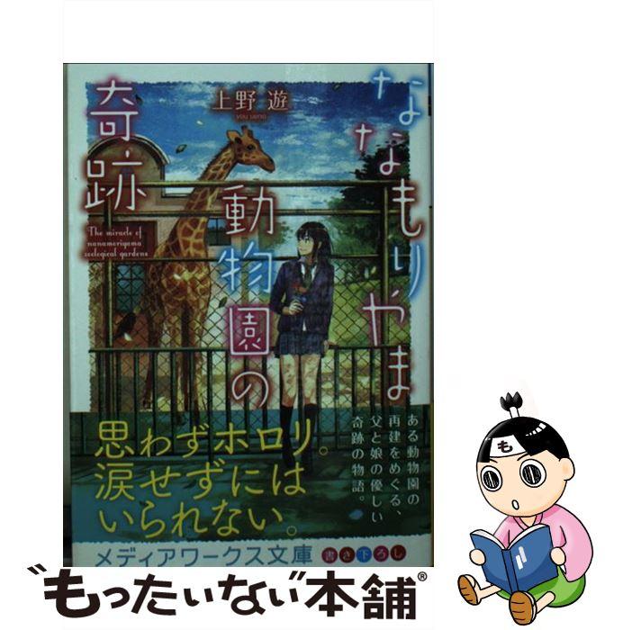 文庫, 文庫(文芸)  KADOKAWA