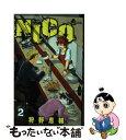 【中古】 NICO 2 / 狩野 恵輔 / 小学館 [コミック]【メール便送料無料】【あす楽対応】
