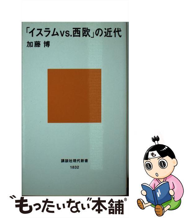 文庫・新書, その他  vs