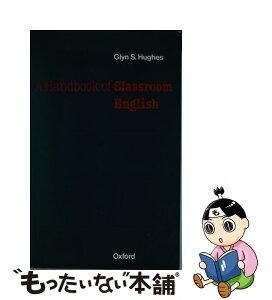 【中古】 Handbook of Classroom English - Oxford Handbooks for Language Teachers Glynn S. Hughes / Anthony P. R. Howatt / Oxford Univ Pr [ペーパーバック]【メール便送料無料】【あす楽対応】