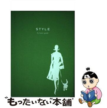 【中古】 Style / Kate Spade / Simon & Schuster [ハードカバー]【メール便送料無料】【あす楽対応】