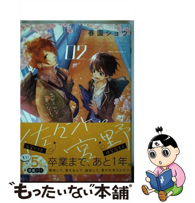 コミック, その他  02 KADOKAWA