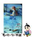 【中古】 トニカクカワイイ 4 / 畑 健二郎 / 小学館 [コミック]【メール便送料無料】【あす楽対応】