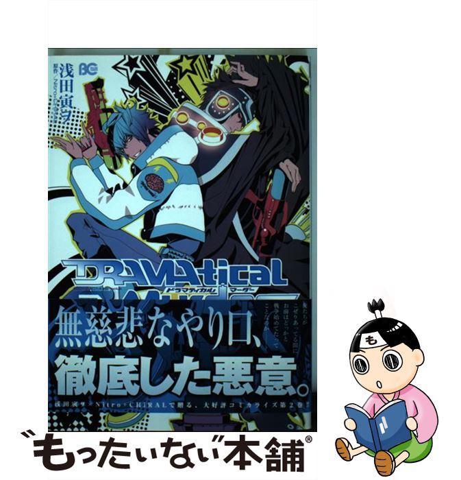 コミック, その他  DRAMAtical Murder 2 KADOKAWA