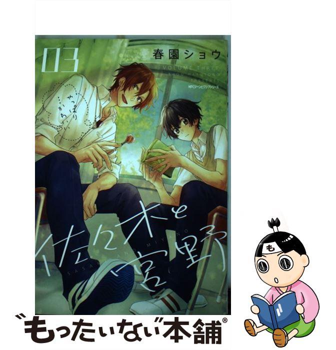 コミック, その他  03 KADOKAWA