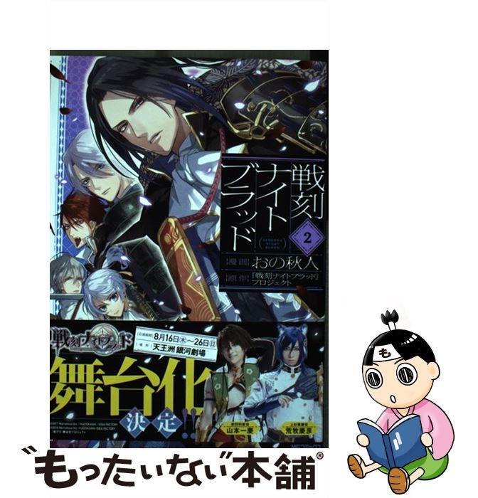 コミック, その他  2 KADOKAWA
