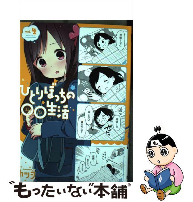コミック, 青年  vol4 KADOKAWA