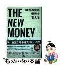 【中古】 THE NEW MONEY暗号通貨が世界を変える / ジョー・マッケンジー, 中島宏明,