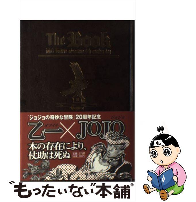 少年, その他  The book Jojos bizarre adventure 4th an