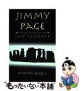 【中古】 Jimmy Page Past Presence / Juliann White / Juliann White / XlibrisUS [ペーパーバック]【メール便送料無料】【あす楽対応】