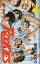 2000円以上送料無料!通常24時間発送!【漫画全巻】【中古】ROOKIES(ルーキーズ) <1~24巻...
