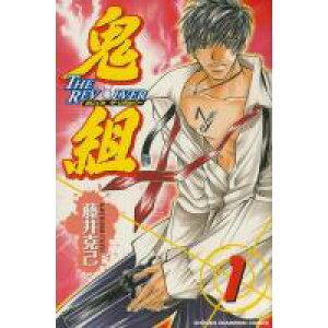 [漫画全书集] [二手书] Onigumi THE REVOLVER <已完成1-9册>藤井克澄