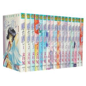 [Manga whole volume set] [Used] Blue from indigo <1 ~ 17 volumes completed> Akira Buntsuki