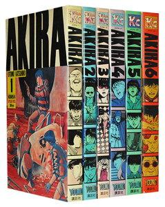 【漫画全巻セット】【中古】AKIRA <1〜6巻完結> 大友克洋【あす楽対応】