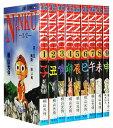 【漫画全巻セット】【中古】忍空(NINKU) <1〜9巻完結