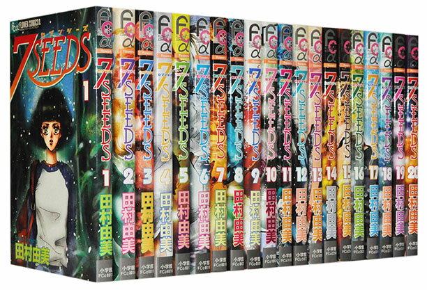 【漫画全巻セット】【中古】7SEEDS(セブンシーズ) <1〜35巻> 田村由美画像