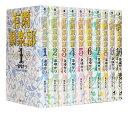 【漫画全巻セット】【中古】有閑倶楽部[文庫版] <1〜10巻完……